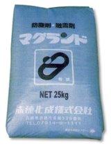 防塵剤・表層安定剤 マグランド