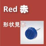 ラインマーク 丸型 赤