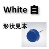 ラインマーク 丸型 白