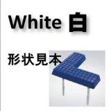 ラインマーク L型 白