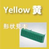 ラインマーク 直線170mm 黄