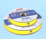ラインテープ50mm巾【100m巻釘穴間隔10cm】黄色