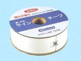 ラインテープ100mm巾【25m巻釘穴間隔6cm】
